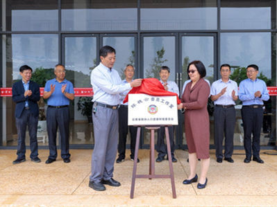 Yunnan CPPCC member's workshop unveiled at YNU