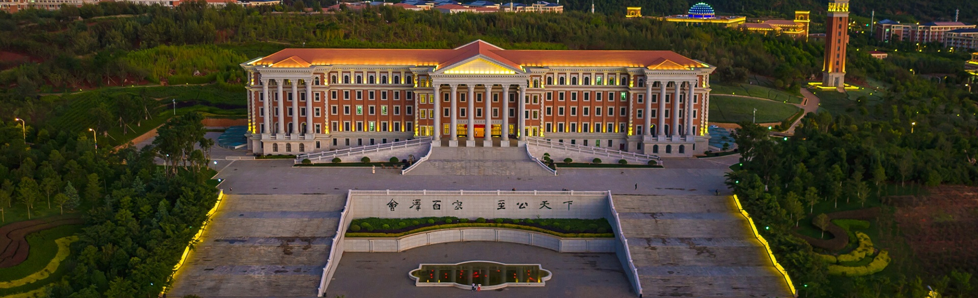 Xi calls on teachers to be role models