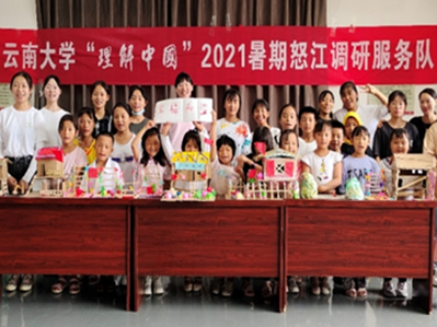 Yunnan University helps with local rural revitalization