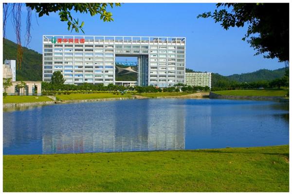 Tsinghua Science Park(Zhuahi)_副本.jpg