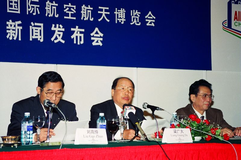 Press conference(2) in 1998 [Photo by Yan Xing].jpg