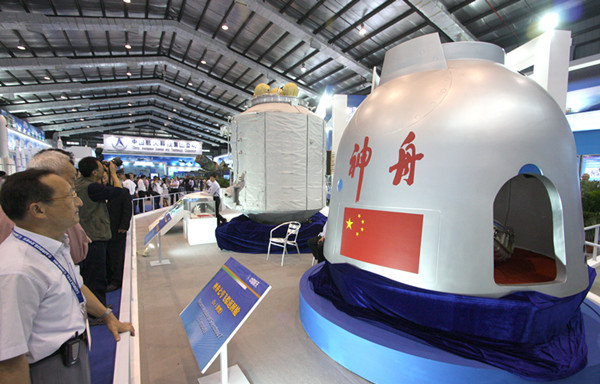 shenzhou 7 spacecraft re-entry capsule on display in 2008 [photo by cheng lin]_副本.jpg