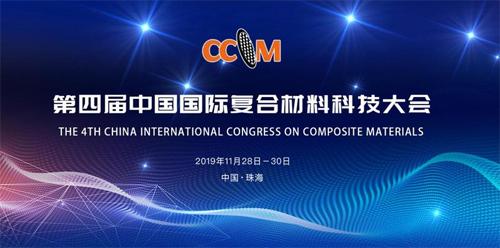 CCCM.jpg