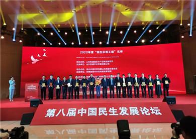 Parks progress earns Zhuhai livelihood award in Beijing