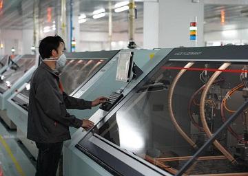 F7 New Factory.jpg