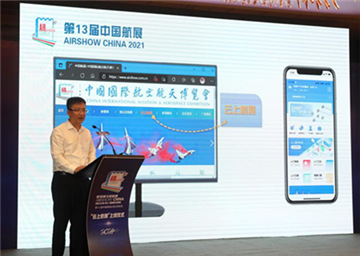New app brings Airshow China visitors complete access