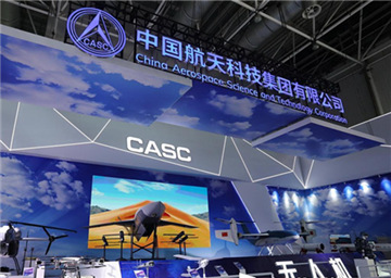 Hall 7 shows off China's successes in space exploration