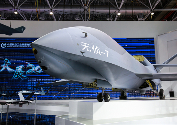 Unmanned equipment shines at Airshow China 2021