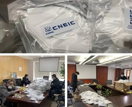 CNEIC donates medical materials to overseas partners