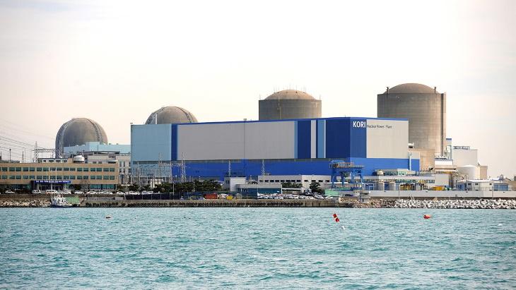 Kori-plant-(KHNP).jpg