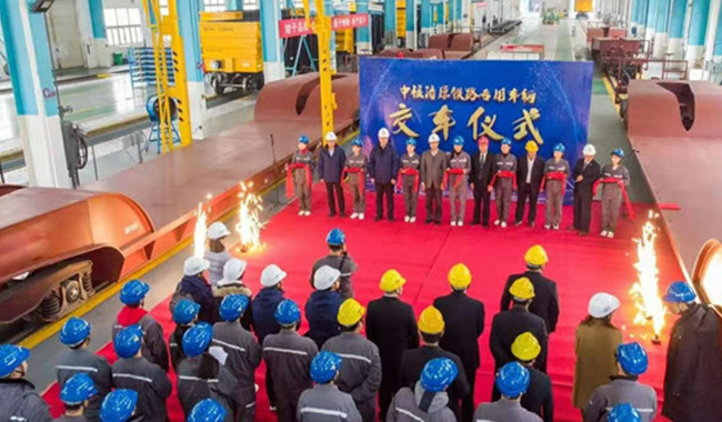 China's first spent fuel railway transport vehicles roll off production line